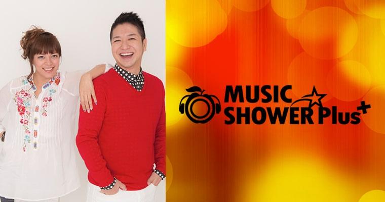 【来兎・手登根優貴】11月4日11:00RBCiラジオ「MUSIC SHOWER Plus+」出演