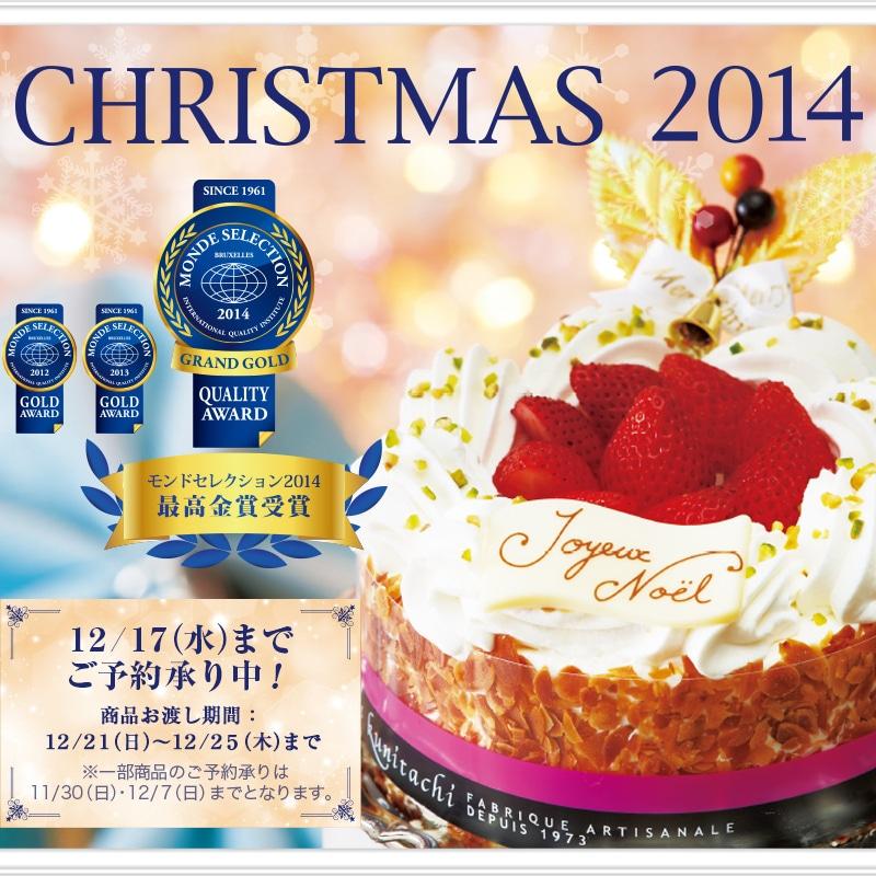 沖縄ファミリーマート クリスマスCM