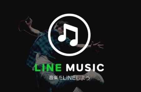LINE MUSICでの楽曲配信開始