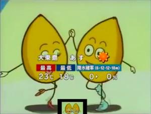 【CM紹介】メイクマンCM