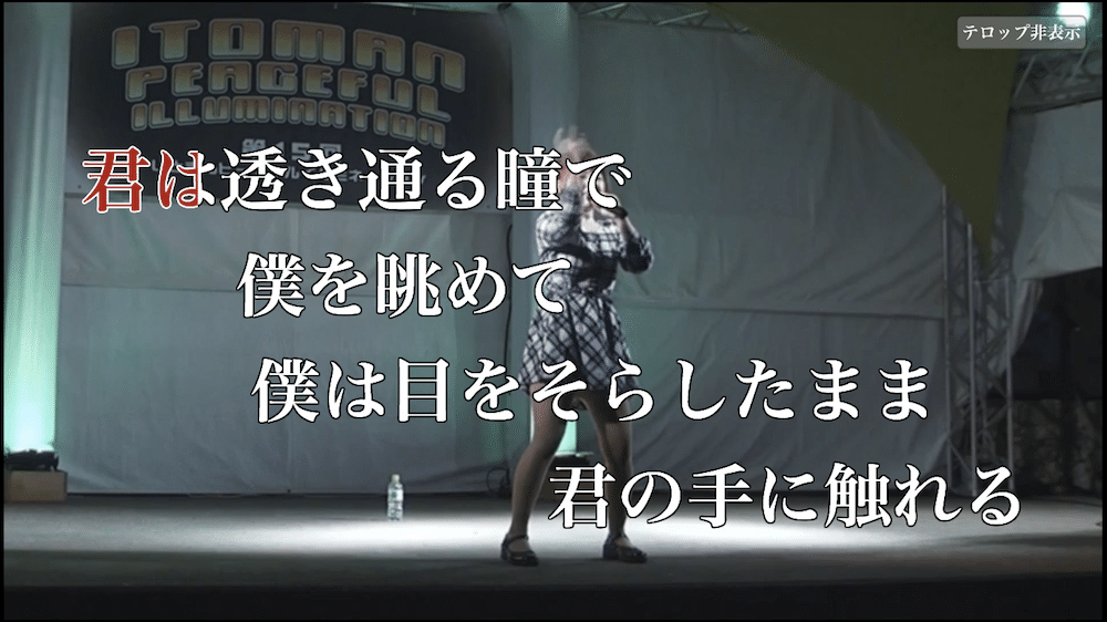 【AC】電撃文庫 FIGHTING CLIMAX IGNITION