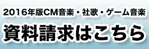 shiryou2016