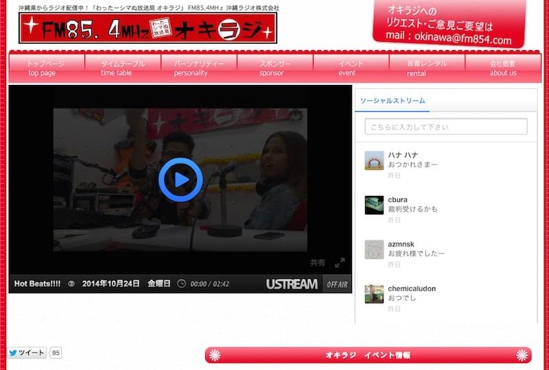 【来兎・手登根優貴】28日16:00ラジオ「リスプレKMT」出演