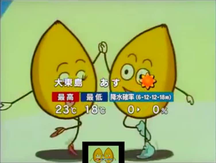 【CM紹介】沖縄食糧さんのあの有名CMソング