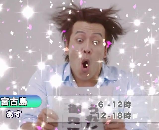 【CM】パーティーフェイスガレージ