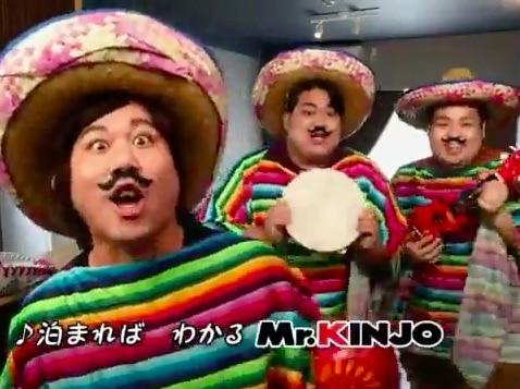 【CM】Mr.KINJO