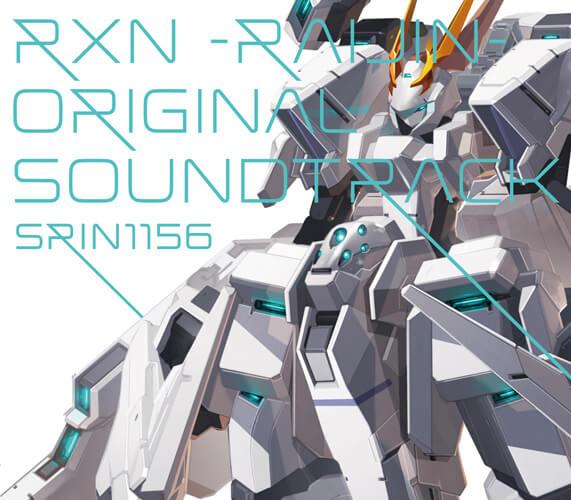 【CD】RXN-雷神- オリジナルサウンドトラック