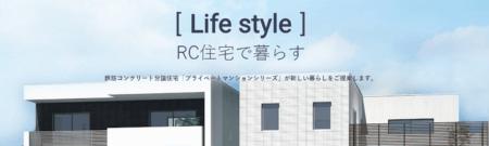 【サウンドロゴ】RCワークス