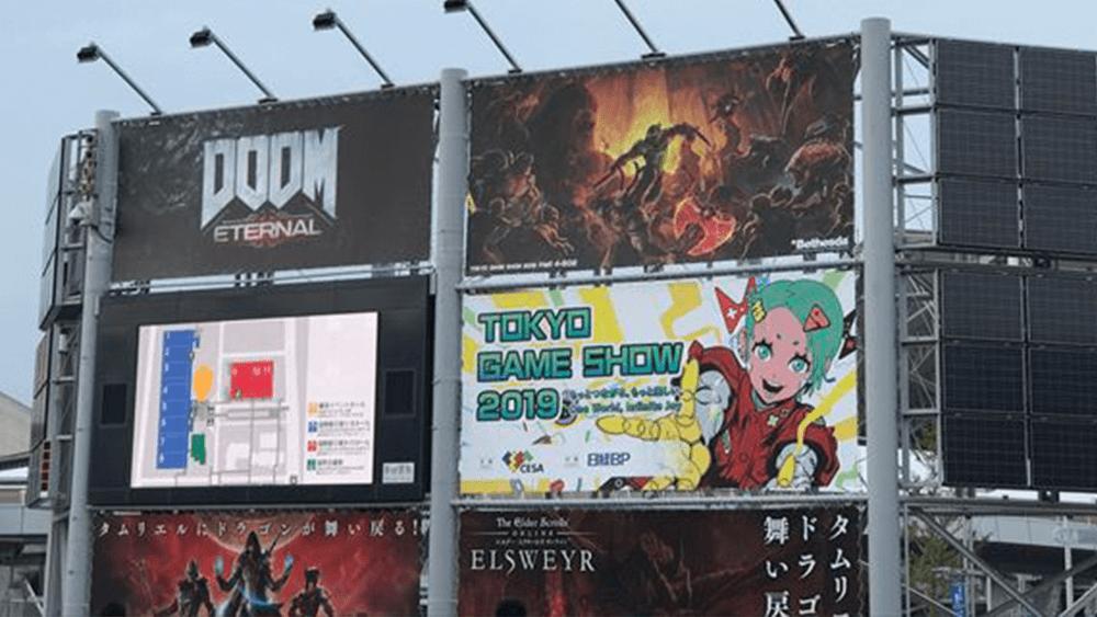 東京ゲームショウ出展