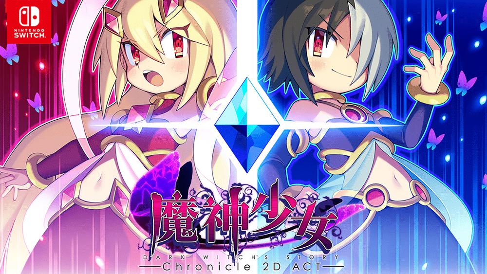 【ゲーム】Swith版「魔神少女-Chronicle 2D ACT-」発売