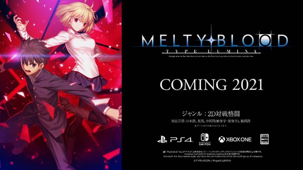 【Game】MELTY BLOOD: TYPE LUMINA