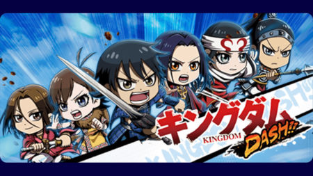 【GAME】キングダムDASH!!