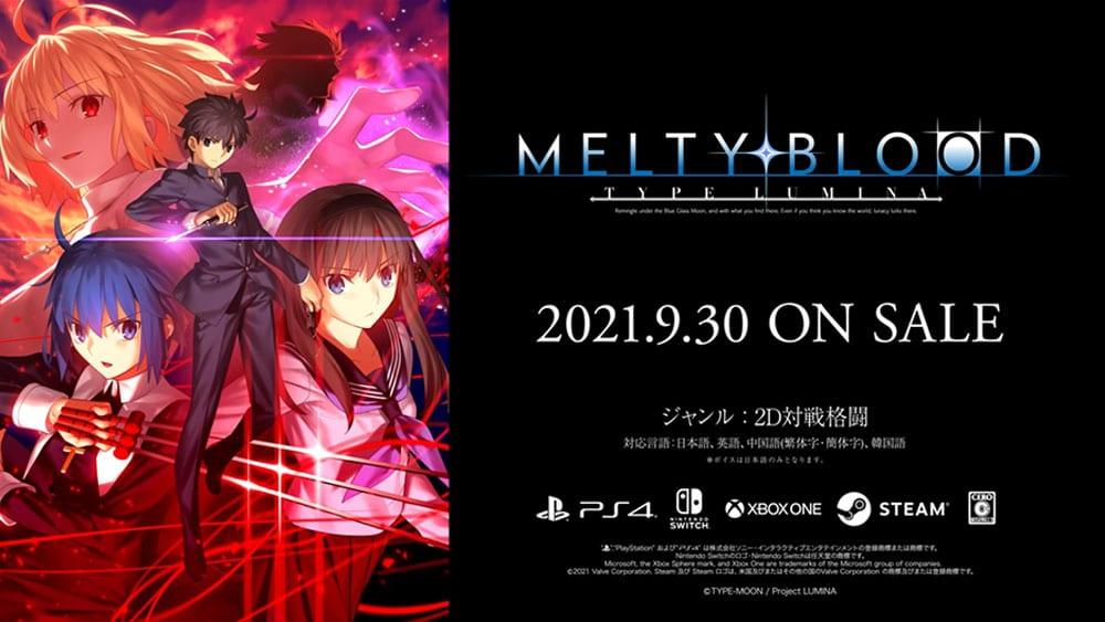 【GAME】MELTY BLOOD: TYPE LUMINAの発売日が決定!